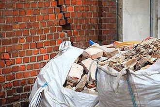 Вывоз строительного мусора Киев недорого